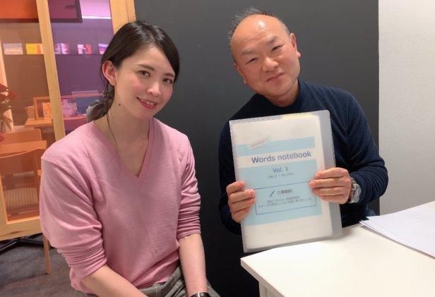 松山の英会話教室セカイミーの新しい生徒